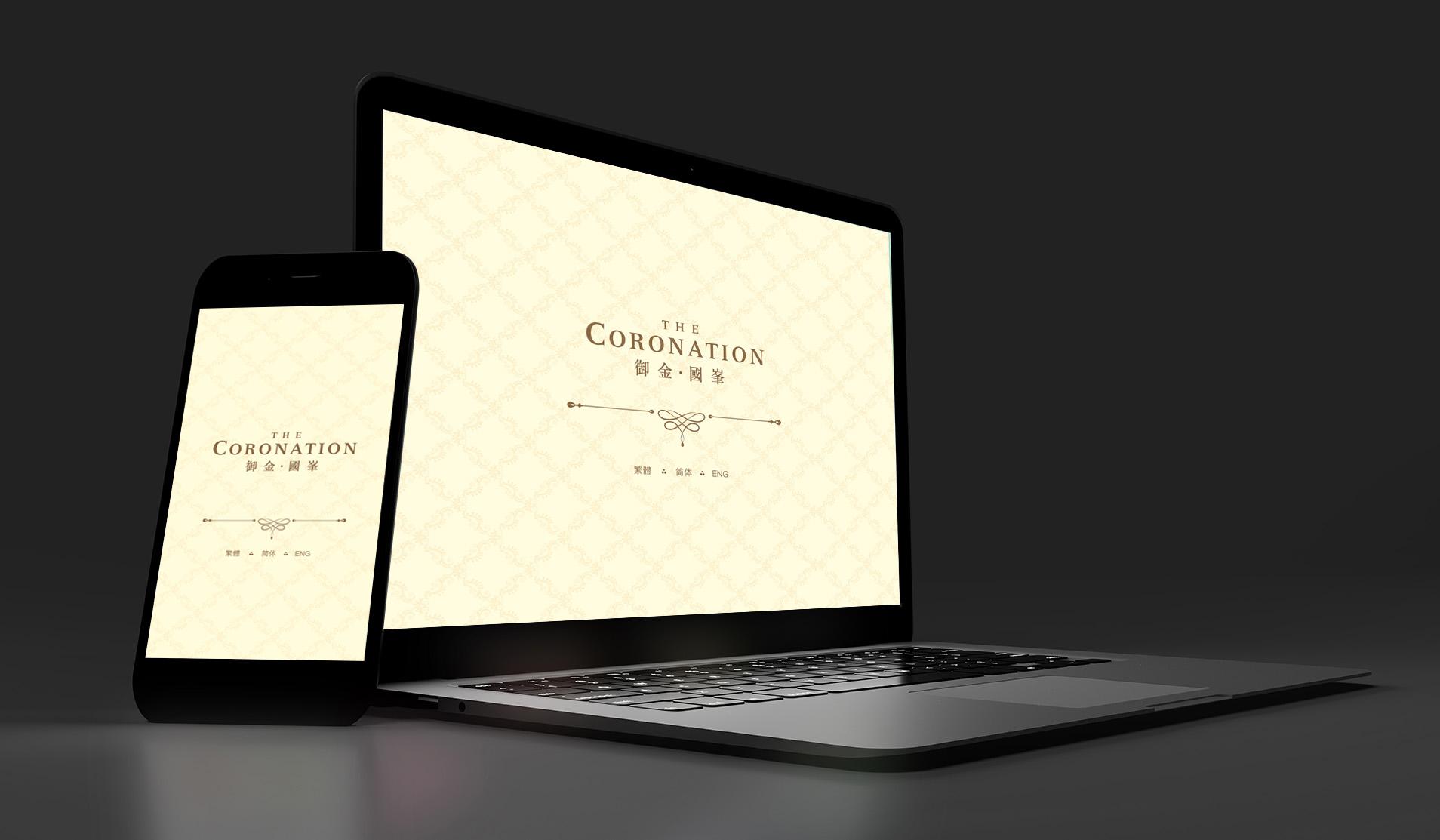 Sino Group – The Coronation