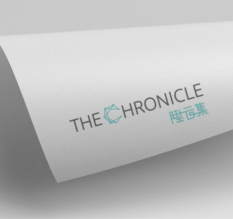 Stan Group – The Chronicle
