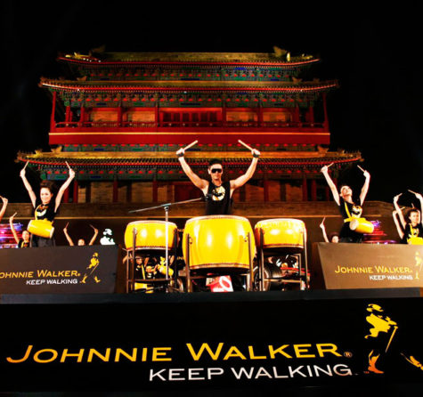 Johnnie Walker – Beijing