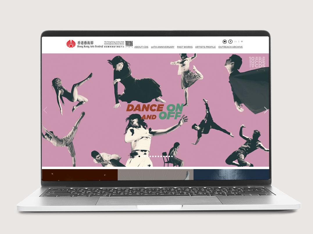 Hong Kong Arts Festival – CDS