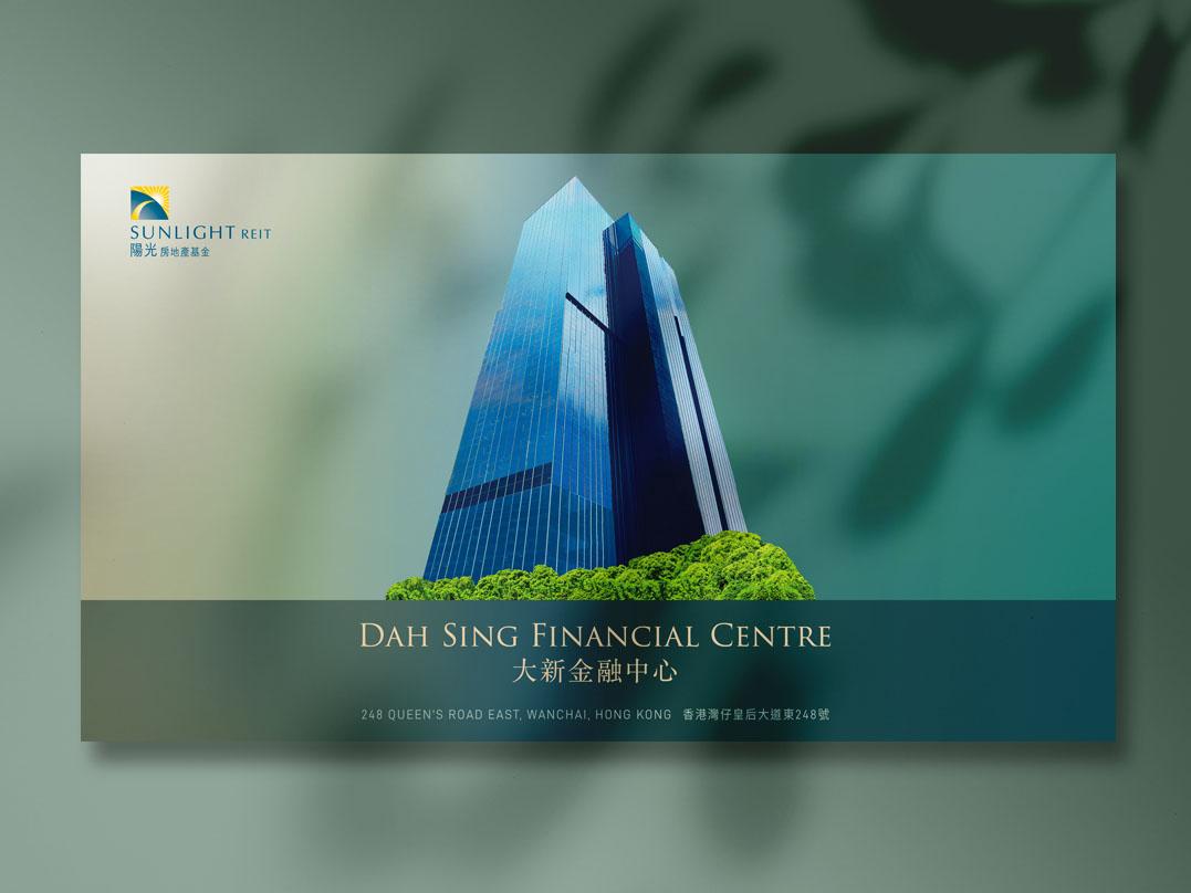 Sunlight REIT – Dah Sing Financial Centre Leasing Brochure