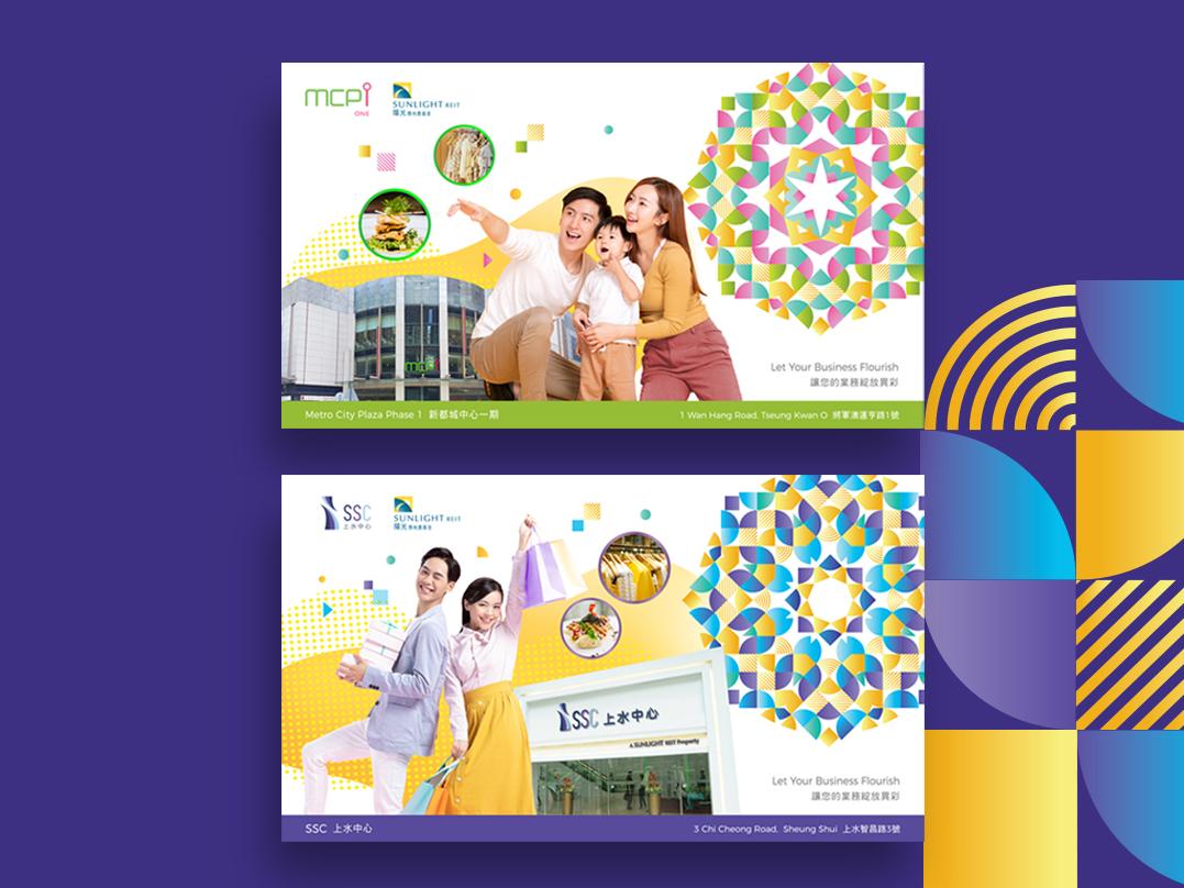 Sunlight REIT – MCP1 & SSC Leasing Brochures