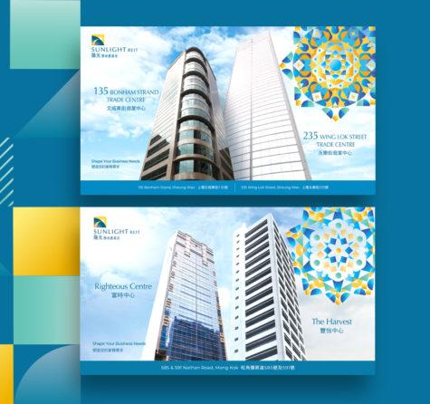 Sunlight REIT – Office Leasing Brochures